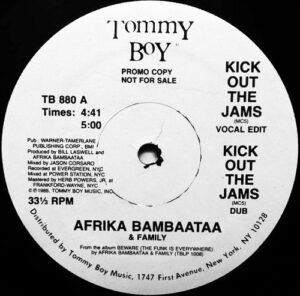 abambaataa-kick1