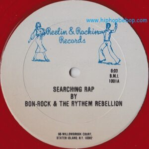 bonrock-searchin1