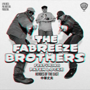 fabreezebros-heroes1
